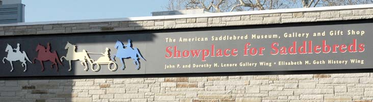 American Saddlebred Museum and Walk of Honor