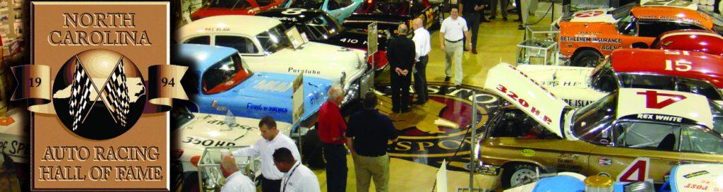 NC Auto Racing Hall of Fame