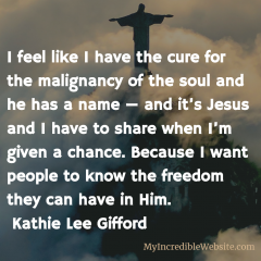 Kathie Lee Gifford on God and Prayer